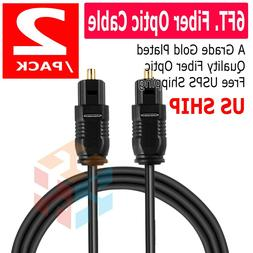 2 pack 6 ft digital fiber optic