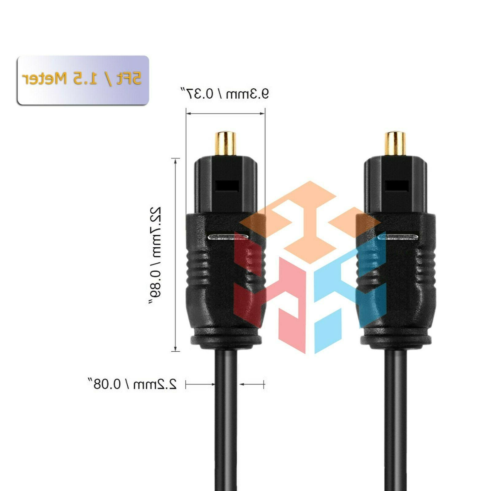 2-Pack 6 Fiber Optic Audio Optical TosLink